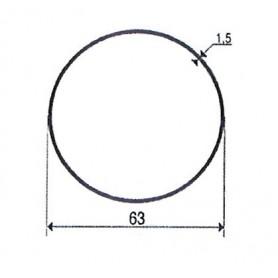 Adaptations pour Moteurs SOMFY / SIMU Ø 60 mm | Tube rond de 63