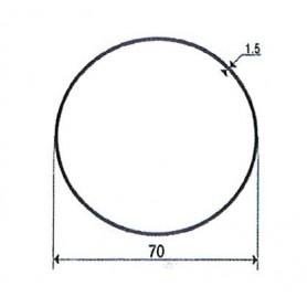 Adaptations pour Moteurs SOMFY / SIMU Ø 60 mm | Tube rond de 70  ep 1,5 mm
