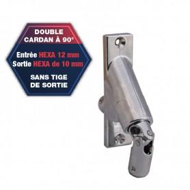 Double cardan à 90° - Entrée Ø 12 mm - Sortie hexa de 10 sans tige de sortie