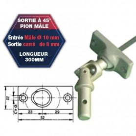 Sortie de caisson pvc à 45° pion mâle - Entrée mâle Ø 10 mm - Sortie carrée de 8 mm - Longueur 300 mm