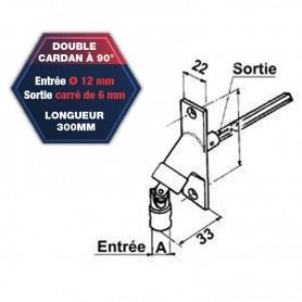 Double cardan à 90° coloris blanc - Entrée Ø 12 mm - Sortie carré de 6 mm