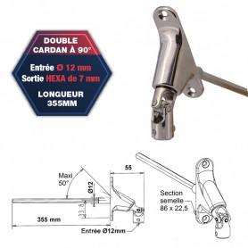 Double cardan à 90° - Entrée Ø 12 mm - Sortie hexa de 7 - Longueur 355 mm
