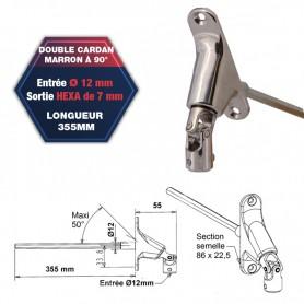 Double cardan à 90° - Entrée Ø 12 mm - Sortie hexa de 7 mm - Longueur 355 mm
