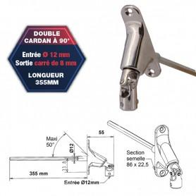 Double cardan à 90° - Entrée Ø 12 mm - Sortie carrée de 8 mm - Longueur 355 mm