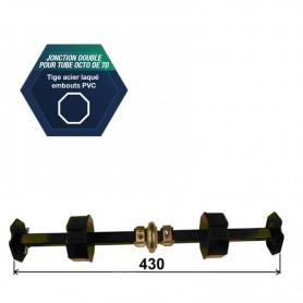 Jonction double pour tube octo de 70