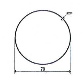 Adaptations pour Moteurs SOMFY / SIMU Ø 60 mm | Tube rond de 70 ep 2 mm